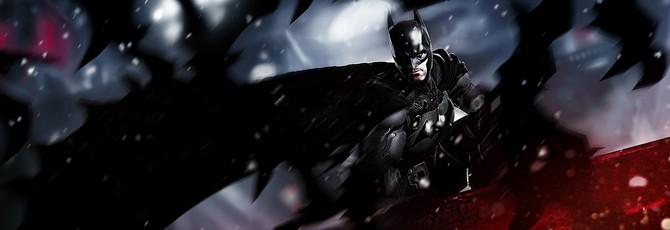 Вышел патч для Batman: Arkham Origins