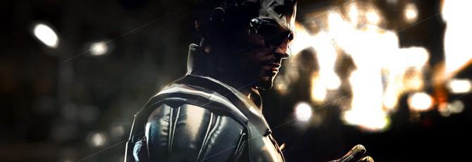 Игровое искусство: Deus Ex: Human Revolution