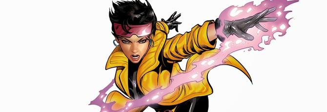 Добро пожаловать в X-Men, Джубили. Ты уволена.