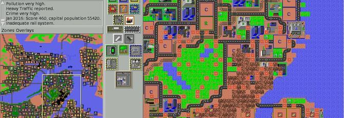 Документальный фильм о первом SimCity