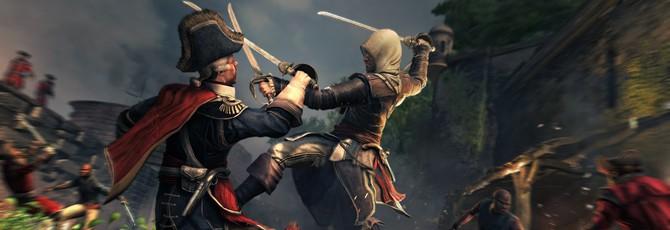 Баги, ошибки, зависания, низкий fps Assassin's Creed 4: Black Flag – решения