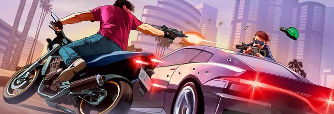 Первое крупное одиночное дополнение GTA 5 выйдет в 2014-м