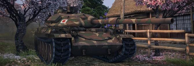 World of Tanks пополнился Японскими танками