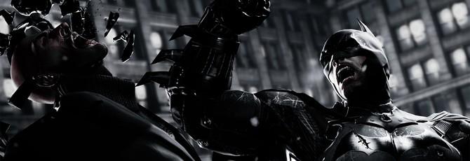 Новый DLC для Batman: Arkham Origins – Мистер Фриз?