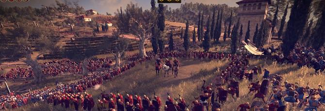 Вышла бета-версия редактора Total War: Rome 2