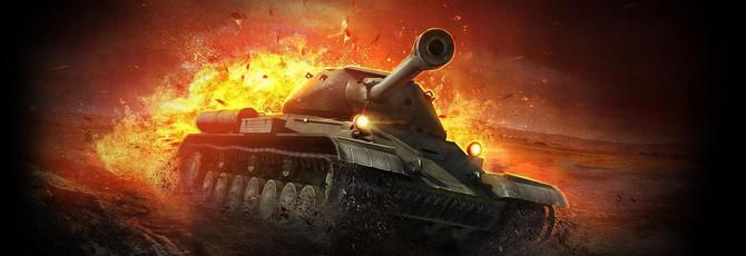 В World of Tanks играло более 1 миллиона человек одновременно