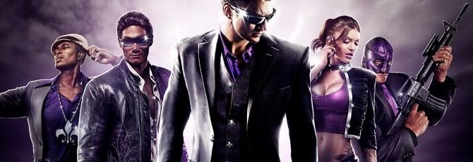 Saints Row 4 получил собственную линию одежды