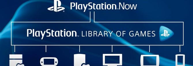 Демонстрация сервиса стриминга игр PlayStation Now