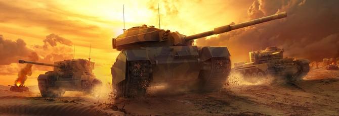 Разработчики World of Tanks о новой физике