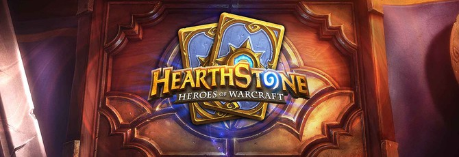Hearthstone: Heroes of Warcraft официально вышла