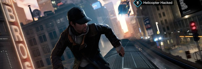 Ubisoft добавила новый контент в Watch Dogs во время задержки релиза