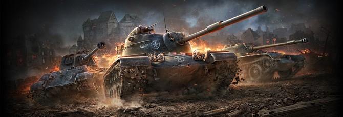 Запущена бета мобильной версии World of Tanks