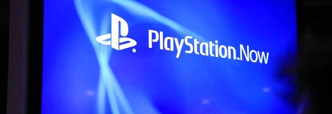 Sony расширяет бету PlayStation Now