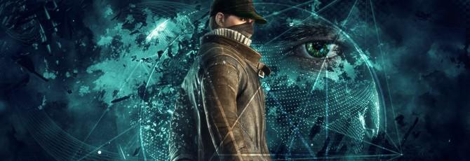 Ubisoft не выпустит демо Watch Dogs до релиза