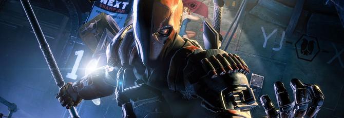 Вышел короткометражный фан-фильм Deathstroke: Arkham Assassin