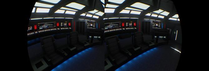 Капитанский мостик из Star Trek в виртуальной реальности для Oculus Rift