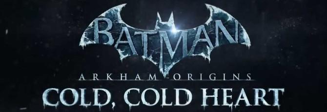 Релизный трейлер Batman Arkham Origins - Cold, Cold Heart