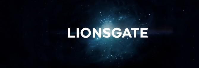 Lionsgate открывает свою игровую студию
