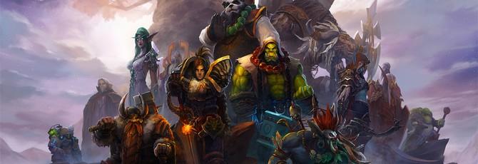 Съемки фильма Warcraft закончат через три недели