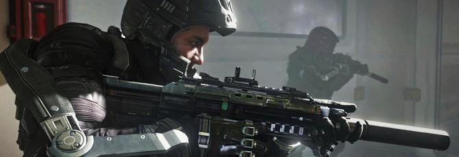 Трехлетний цикл разработки Call of Duty позволяет экспериментировать