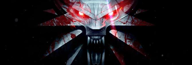 CDPR: Witcher 3 больше не задержится