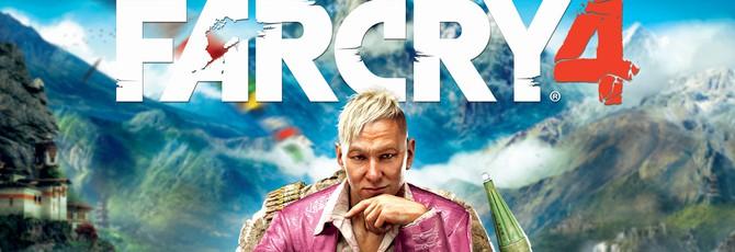 Анонс Far Cry 4, релиз уже в этом году