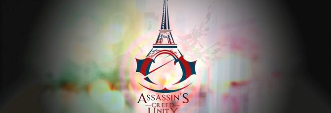 Assassin's Creed: Unity все же может выйти на старых консолях
