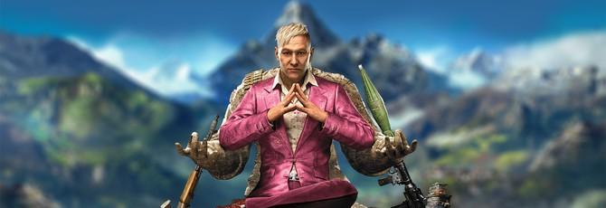 Community Call: Чего вы хотите от Far Cry 4?