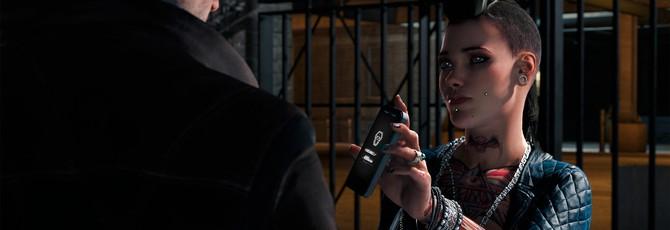 Watch Dogs заставляет людей думать, что они могут быть хакерами