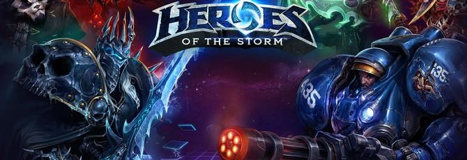 Heroes of the Storm - Доступ в бету через набор основателей!