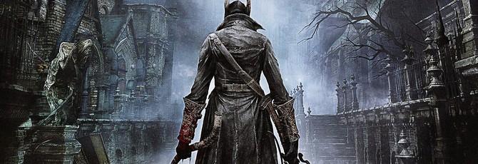 Bloodborne выйдет до Марта 2015