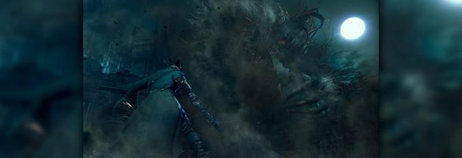 Bloodborne – игра о сложностях и достижениях... прямо как Dark Souls
