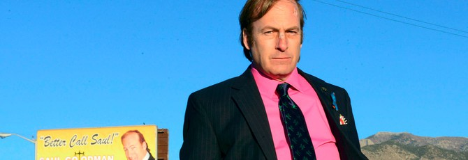 Приквел Breaking Bad - Better Call Saul получил второй сезон