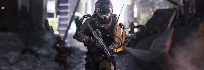 Новое видео Call of Duty: Advanced Warfare – Технологии будущего и Экзоскелет