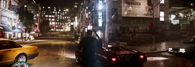 GTA 4 теперь выглядит лучше GTA 5... если у вас есть PC