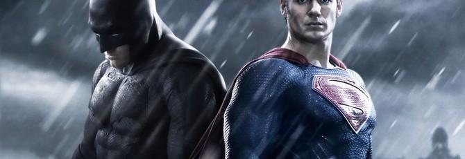 Супермен и Бэтмен победили Мстителей на Comic-Con