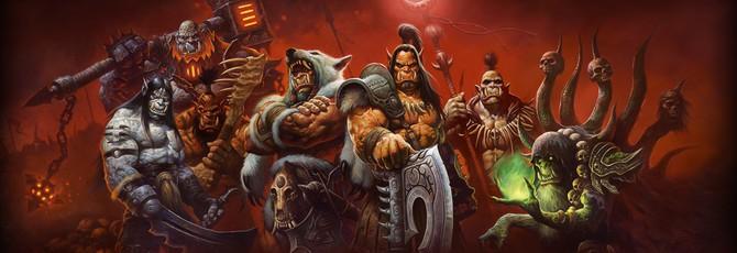 Кинематографический трейлер Warlords of Draenor покажут на следующей неделе