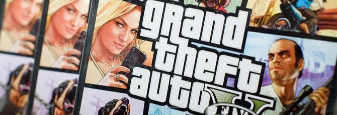 Поставки GTA 5 превысили 34 миллиона
