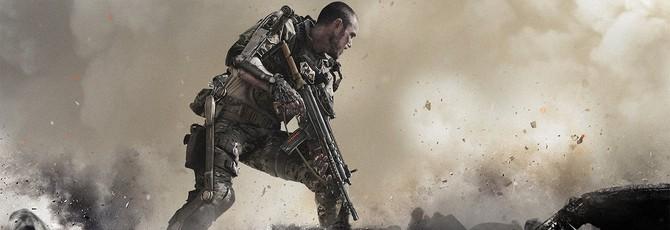 Презентация мультиплеера Call of Duty: Advanced Warfare в прямом эфире