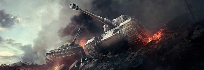 Трейлер World of Tanks для gamescom
