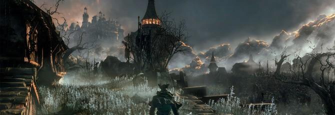Bloodborne – меньше хардкора чем в Dark Souls?