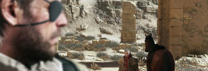 Убийство козла в 15-минутном демо Metal Gear Solid V: The Phantom Pain