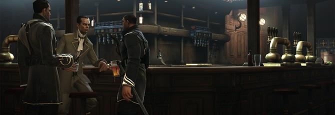 Dishonored тоже бесплатный в Steam
