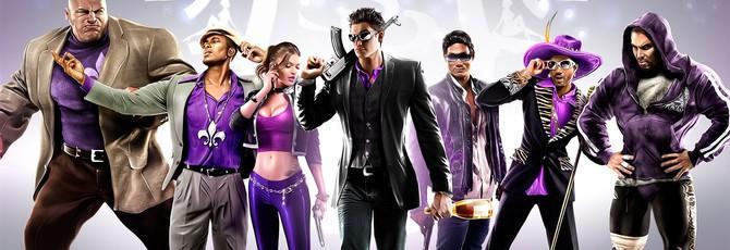 Saints Row 4 выйдет на PS4 и Xbox One