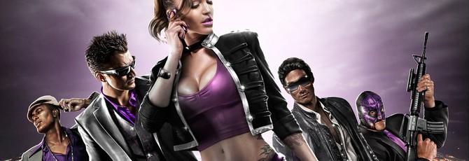 Volition выпустит редактор Saints Row 4 – нужно больше модов!