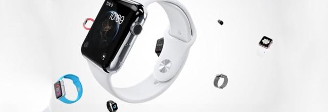 Умные часы от Apple - Apple Watch