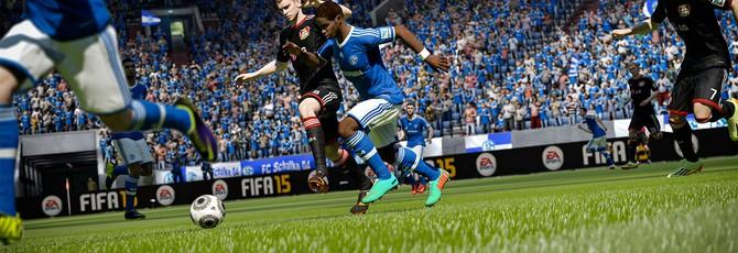 Вышло демо FIFA 15
