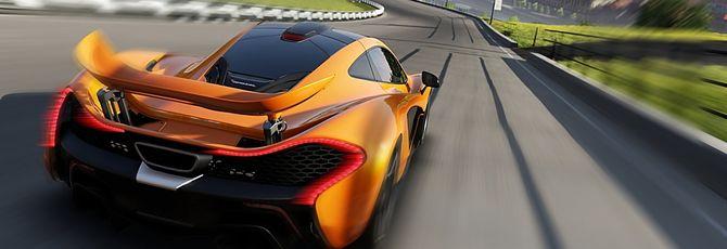 Релизный трейлер Forza Horizon 2