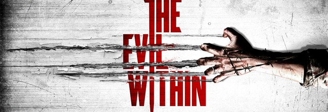 Трейлер The Evil Within с TGS 2014