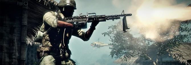 Взрыв из прошлого – Bad Company 2: Vietnam